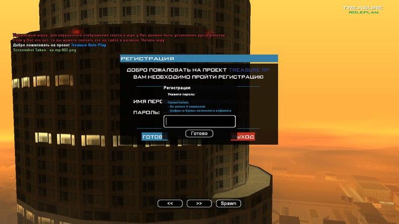 игровой форум для сайта скачать